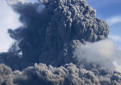 Mount Bulusan volcano